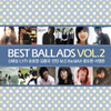 Best Ballads Vol. 2 (2CD)