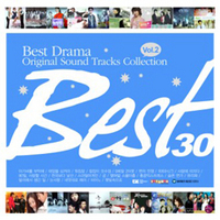 BEST 30 -BEST DRAMA OST COLLECTION VOL.2