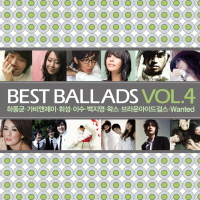 Best Ballads Vol. 4 (2CD)