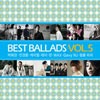 Best Ballads Vol.5 (2CD)