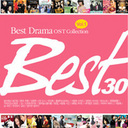 Best30- Best Drama OST Collection Vol.1 (2CD)