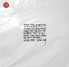 韓国CD(K-POP)「 EPIK HIGH - 9集 We've done something wonderful 」画像