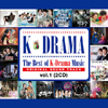 ※「THE BEST OF K-DRAMA MUSIC VOL.1」