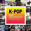KPOP集め「 K-POP Drama O.S.T Hit Collection Vol.1 (2CD) 」画像