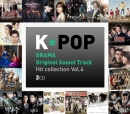 KPOP集め「 K-POP DRAMA O.S.T HIT COLLECTION VOL. 4 (2CD) 」画像