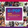 K-POP - DRAMA OST HIT COLLECTION VOL.2