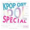 KPOP集め「 KPOP OST Idol Special(2cd) 」画像