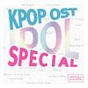韓国CDショップ