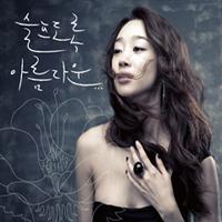 韓国CD販売