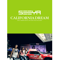 ※「SeeYa(シーヤ) CALIFORNIA DREAM」