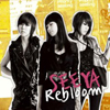 ※「シイヤ (See Ya) Rebloom」