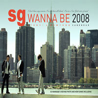 ※「sg wanna be Story In New York+ポスター」