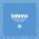 ※「神話 Winter Story 2006-2007 [2CD]」