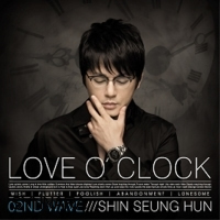 ※「シン・スンフン LOVE O CLOCK(MINI ALBUM)」