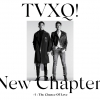 ※「東方神起(TVXQ!) 8集  New Chapter #1 : The Chance of Love」