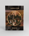 ※「WANNA ONE - 0+1=1 (I PROMISE YOU) (Night ver. )」